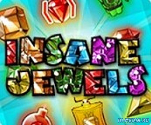 Insane Jewels (2017) ENG