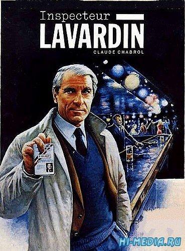 Инспектор Лаварден  / Inspecteur Lavardin (1986) DVDRip