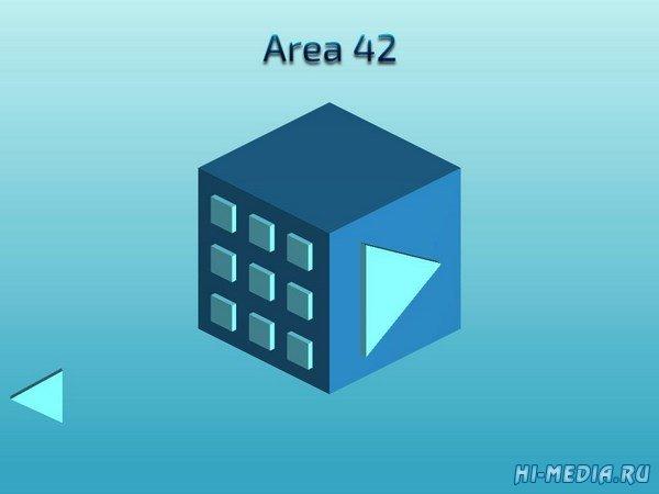 Area 42 (2017) RUS
