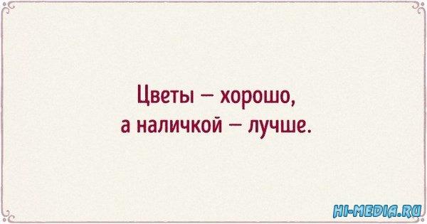 12 открыток о женщинах