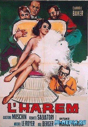 Гарем / L'Harem (1967) DVDRip