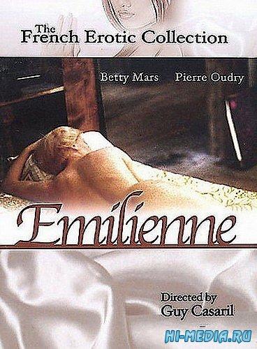 Эмильена / Emilienne (1975) DVDRip