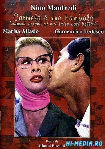 Кармела и кукла / Carmela e una bambola (1958) DVDRip