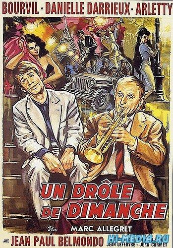 Странное воскресенье / Un drole de dimanche (1958) DVDRip