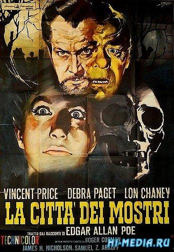 Заколдованный замок / The Haunted Palace (1963) BDRip