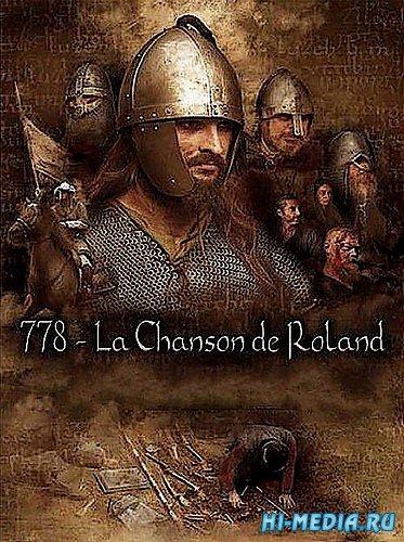 778 год. Песнь о Роланде / 778. La Chanson de Roland (2010) DVB