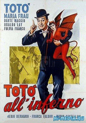 Тото в аду / Toto all'inferno (1955) DVDRip