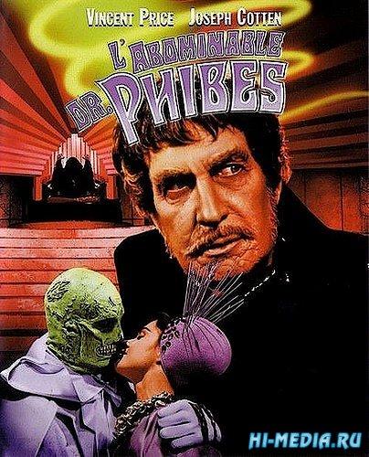 Ужасный доктор Файбс / The Abominable Dr. Phibes (1971) DVDRip