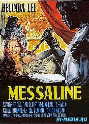 Мессалина, императрица Венеры / Messalina Venere imperatrice (1960) DVDRip