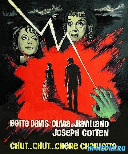 Тише... тише, милая Шарлотта / Hush...Hush, Sweet Charlotte (1964) DVDRip