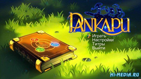 Pankapu: Episode 1 (2016) RUS