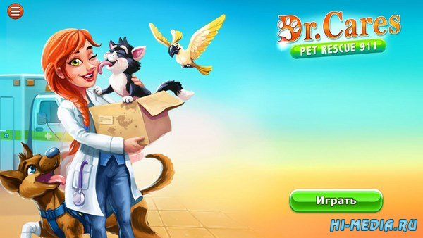 Dr. Cares: Pet Rescue 911 Platinum Edition (2017) RUS