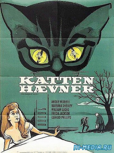 Тень кошки / The Shadow of the Cat (1961) DVDRip