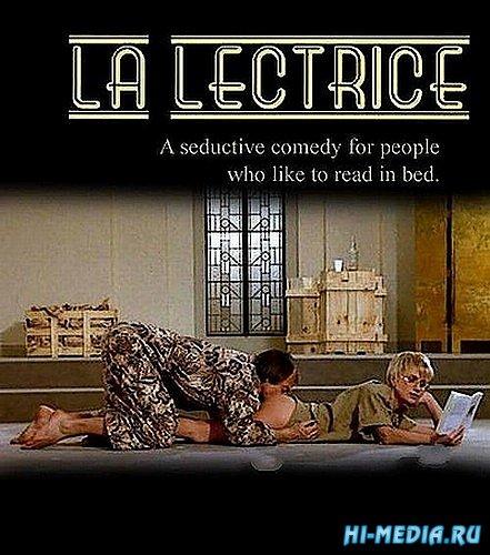 Чтица / La lectrice (1988) DVDRip