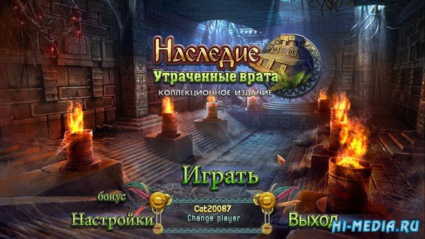 Наследие: Утраченные врата Коллекционное издание (2017) RUS