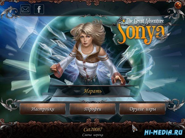 Sonya: The Great Adventure (2017) RUS