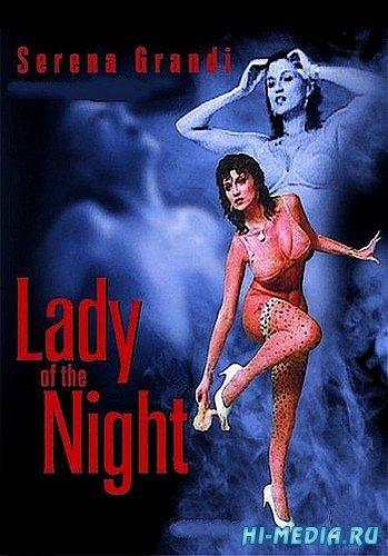Ночная женщина / La signora della notte (1986) DVDRip