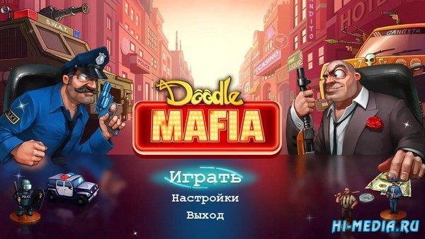 Doodle Mafia (2017) RUS