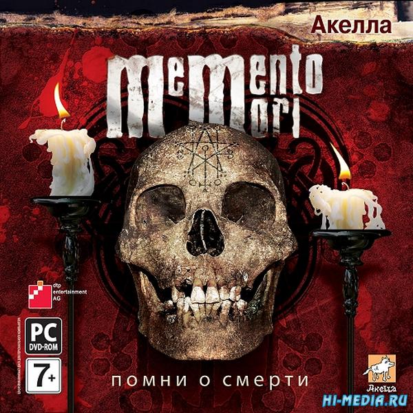 Memento Mori: Помни о смерти (2008) RUS