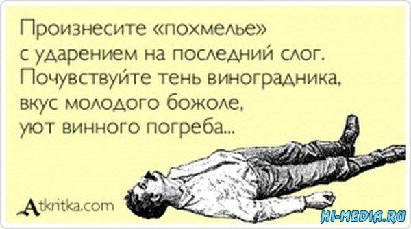"""""""Аткрытки"""""""