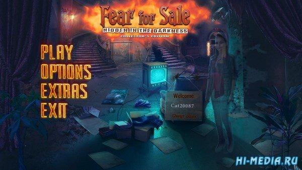 Страх на продажу 10: Скрытые в темноте Коллекционное издание (2017) RUS