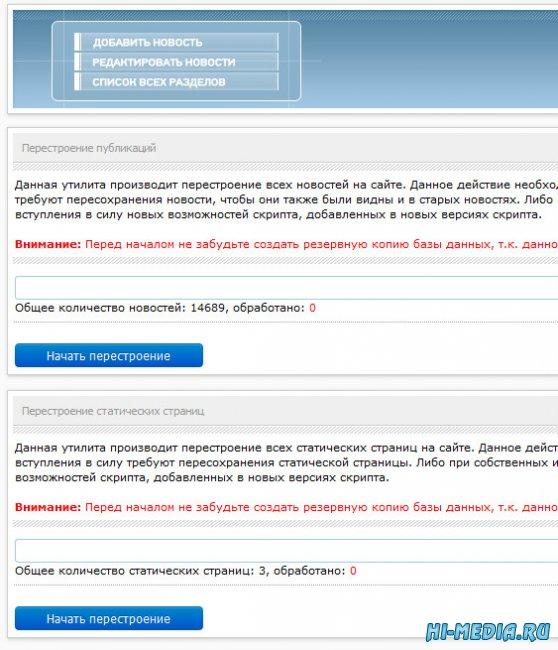 Переход DLE на HTTPS. Заблокированное видео. Решение возникших проблем