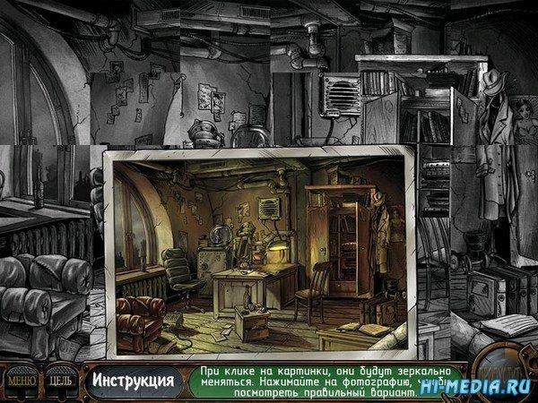 Ник Чейз: Смертельный бриллиант (2010) RUS