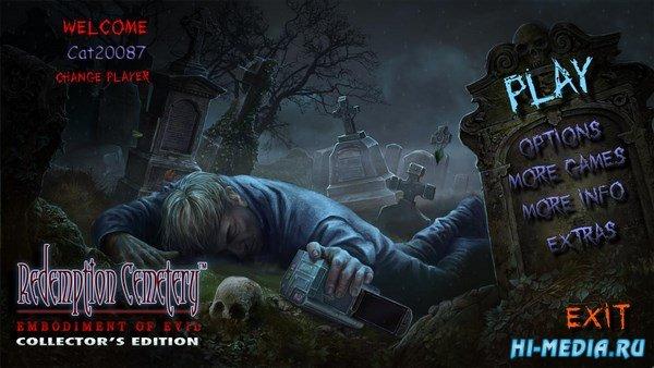 Кладбище искупления 10: Воплощение зла Коллекционное издание (2017) RUS