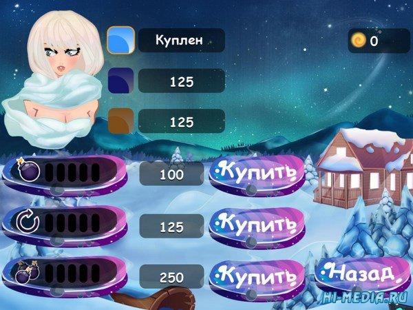 Сокровища Сибири (2017) RUS