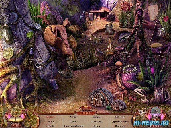 Пророчество Зодиака: Рожденная под знаком Змеи (2017) RUS