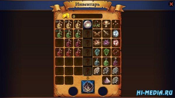 Alchemist (2016) RUS