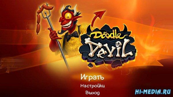 Doodle Devil (2017) RUS