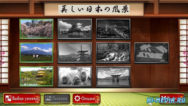 Beautiful Japanese Scenery: Animated Jigsaws (2016) RUS