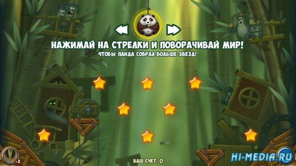 Pandarama: The Lost Toys (2016) RUS