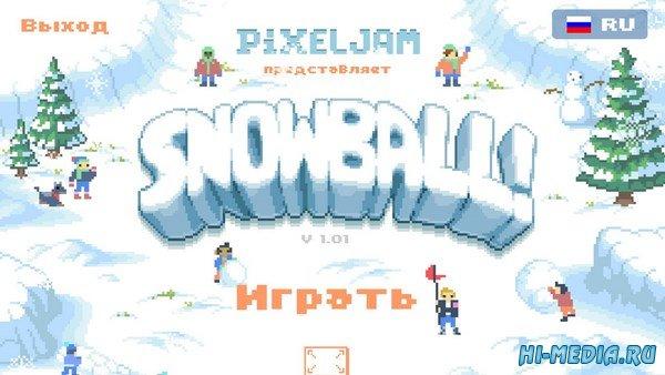 Snowball (2016) RUS