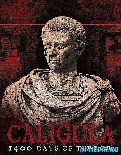 Калигула. 1400 дней террора / Caligula. 1400 days of terror (2012) TVRip