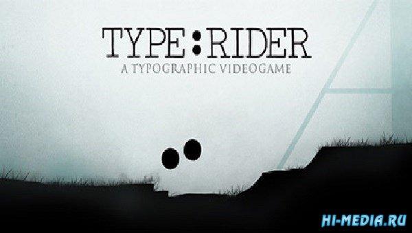Type: Rider (2013) ENG