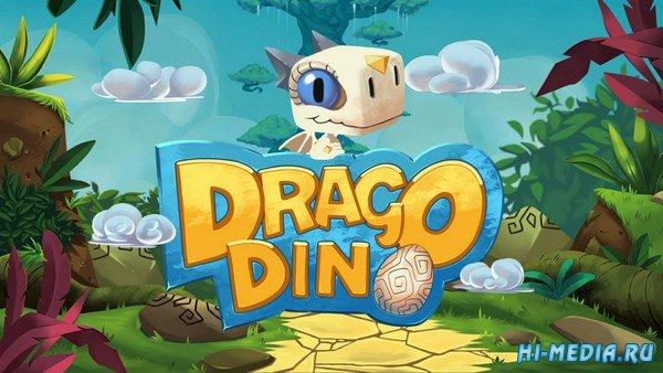 DragoDino (2017) ENG