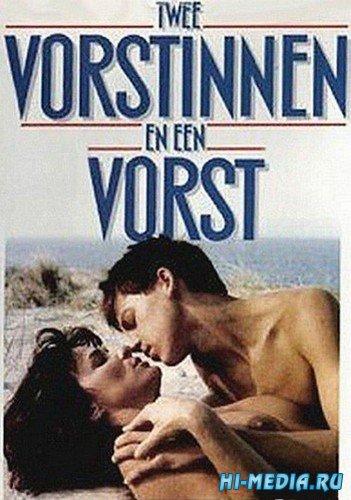 Две дамы и валет / Twee vorstinnen en een vorst (1981) DVDRip