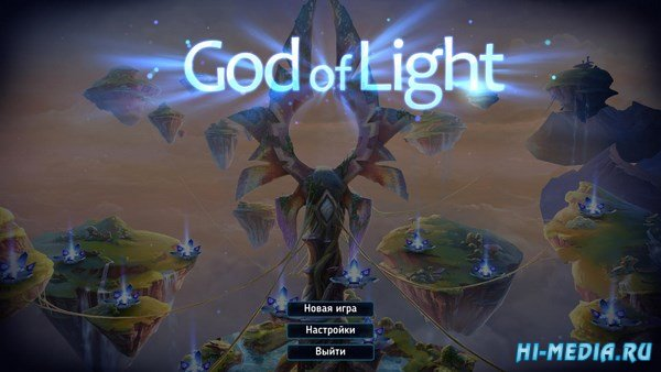 God of Light (2014) RUS