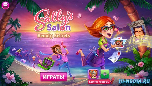Sally's Salon Beauty Secrets Platinum Edition (2017) RUS