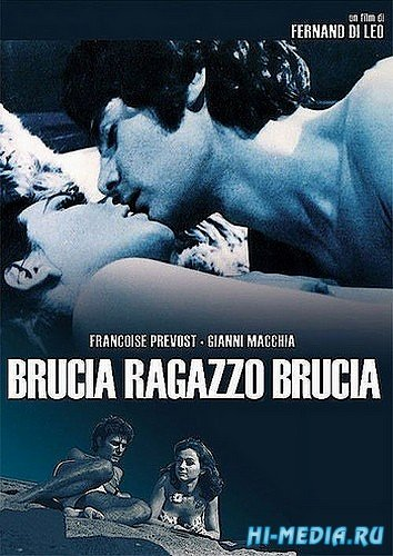 Гори и сгорай / Brucia, ragazzo, brucia (1969) DVDRip
