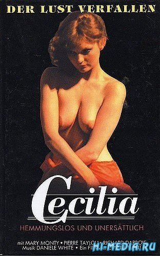 Жертва страсти, или Сесилия / Cecilia (1983) DVDRip