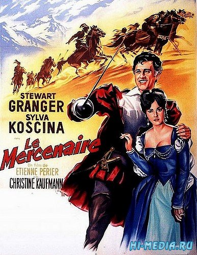 Фехтовальщик из Сиены / La congiura dei dieci (1962) DVDRip