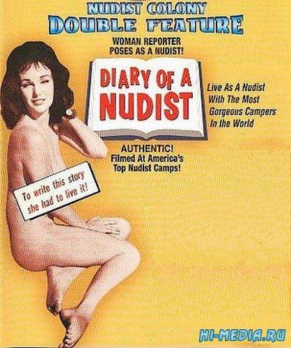 Дневник нудистки / Diary of a Nudist (1961) DVDRip