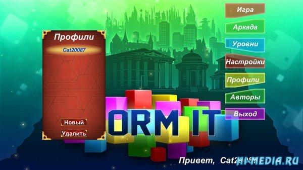 FormIt (2017) RUS