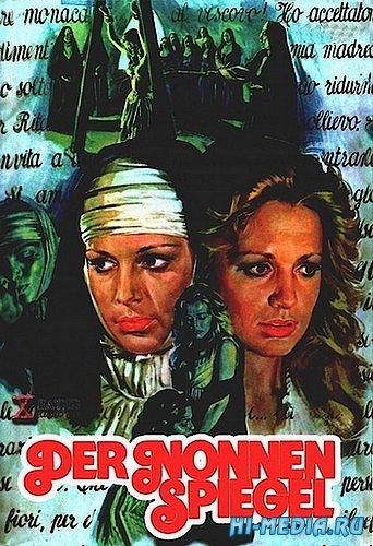 История уединенной монахини / Storia di una monaca di clausura (1973) DVDRip