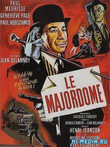 Дворецкий / Le majordome (1965) DVDRip