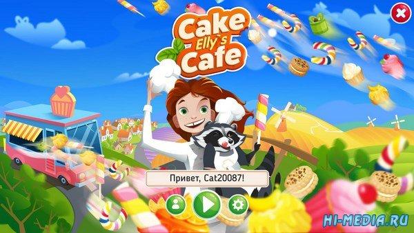 Ellys Cake Cafe (2017) RUS