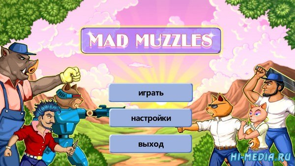 Mad Muzzles (2017) RUS